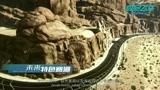 腾讯游戏 《极品飞车ONLINE》制作纪录片