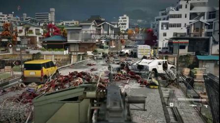 《僵尸世界大战》单人模式中文游戏实况流程8.东京2  最终呼叫