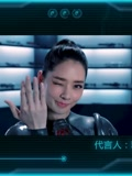 《星际传奇》宣布代言人郭碧婷 8月28日正式星耀公测