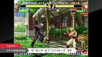 【游侠网】《NEOGEO 模拟游戏合集》最新十款游戏公开.mp4