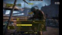 《辐射4》Fallout4幽默与攻略流程视频14p悄式幸运暴击流加点讲解与获得顶级大保剑