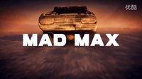《疯狂的麦克斯(Mad Max)》详细流程攻略解说 大结局:一个人的精彩