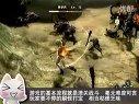 炽焰帝国:末日之环 视频评测