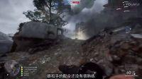 《战地1》技术教程 如何提高瞄准