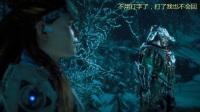 《地平线黎明时分》DLC极难攻略3.修复地图
