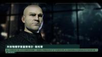 视角传媒1010-Growing Fears Over Stargates