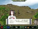 《剑侠情缘外传月影传说》游戏解说 05