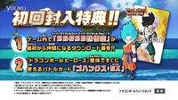 【游侠网】3DS《龙珠:融合》最新TVCM