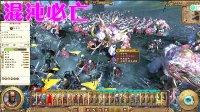 【阿姆西】战锤全面战争 极难吸血鬼EP8:灭杀混沌战士!全面抵挡混沌入侵!!(WARHAMMER)
