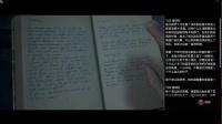 《黑相集:棉兰号》一周目全活游戏实况2.进入棉兰号
