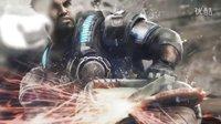 《战争机器4》新预告