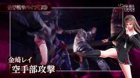 【游侠网】《校园女生僵尸猎人》宣传视频2