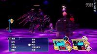 【玛露塔】最终幻想世界 全流程34