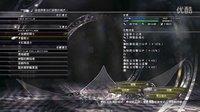 【混沌王】《最终幻想13:雷霆归来》详细攻略中文流程解说8(第三天主线1:小BOSS独眼狂人)