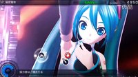 【游侠网】《初音未来:歌姬计划Future tone》PS4版预告