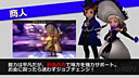 【游侠网】《勇气默示录2:End Layer》最新游戏职业介绍预告