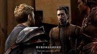 【阿铁】《权力的游戏》{第二章} 中文字幕流程(三)