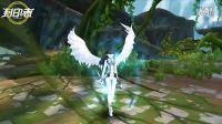 《封印者》翅膀翅膀又黑(白)又大