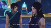 【青云】轩辕剑:穹之扉剧集式攻略大结局 漫长的旅途