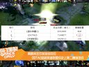 DOTA2超越英雄联盟成史上第二赚钱游戏