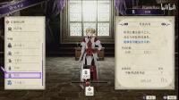 《火纹风花雪月》皇女职业服装一览