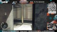 【新游尝鲜】《国土防线:革命》试玩视频