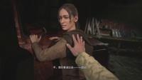 《生化危机8》最新试玩版体验视频