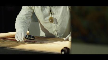 《魔域》域见太和殿系列宣传片第2集:千秋如画