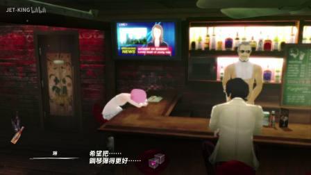 《凯瑟琳Full Body》中文版全流程视频攻略合集2