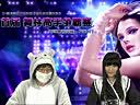 WDM世界舞蹈大赛中国区 首届《舞林高手争霸赛》总决赛完整版