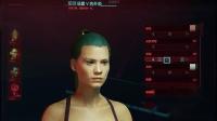 《赛博朋克2077》薇恩VN捏脸详细数据教程