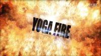 《街霸5》瑜伽饶舌