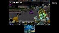 【游侠网】3DS《徽章机器人9》超长游戏试玩