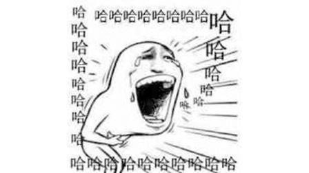 【明日之后】主播三次撞火车扑街,爆笑现场!