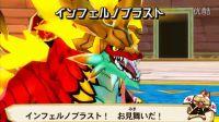 【游侠网】《怪物猎人物语》联动《Puzzle & Dragons X》