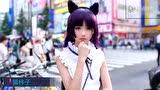 日本街头惊现太古达人 专注度妖娆度双双满分