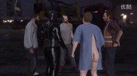 【不二】《GTA5》PC版剧情解说 12南柯一梦