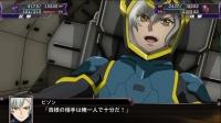 【《超级机器人大战X》全机体技能招式战斗演示视频合集60.敌方 NEBIROS 全武装