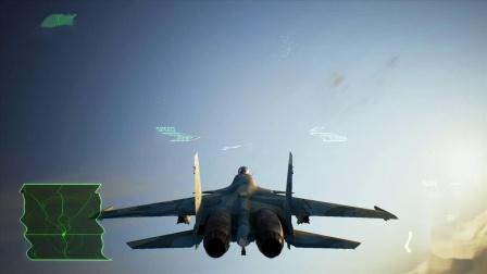 《皇牌空战7未知空域》最高难度白金攻略 第二期
