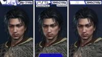 【游侠网】《仁王2》PS4_PS5_PC对比测试