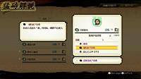 【新人奖第五季】【猛砖解说】《讨鬼传极》PC中文汉化版第六章实况2
