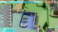 《双点医院》娱乐实况视频4