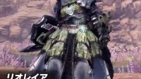 【游侠网】《怪物猎人世界:冰原》女性雌火龙套装展示