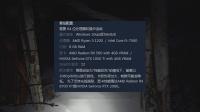 【游侠攻略组原创】win7能不能玩生化危机8