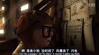 """【游侠网】《战地1》""""誓死坚守""""DLC《飞屋环游记》彩蛋"""
