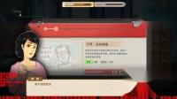 《中国式家长》女儿版750满分拿下高富帅终成人生赢家1