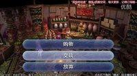 【波导解说】伊苏:塞尔塞塔的树海 PC中文HARD全任务 Part21 找鸡任务~