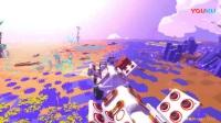《异星探险家》玩法解说流程视频攻略第四期