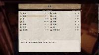 《天穗之咲稻姬》全流程通关实况7.【Ep 2-3】素材收集