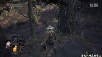 【麻】《黑暗之魂3》法爷流程攻略 第五期 天地同寿剑法连刺结晶老者